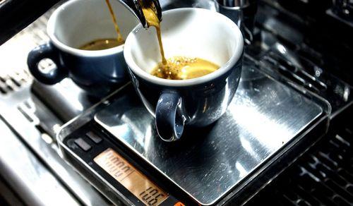 9 Grams Coffee Ethiopia Guji GR1 Washed