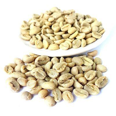 Zelená káva Ethiopia Bale Wild Forest natural 1 KG