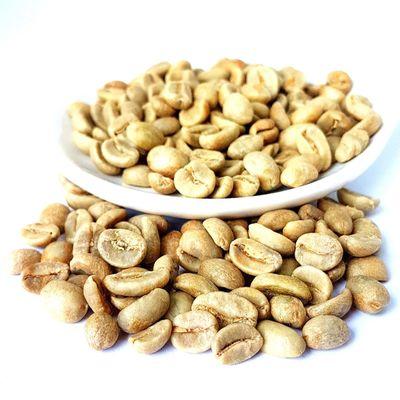 Zelená káva Peru Chanchamayo Washed 1kg